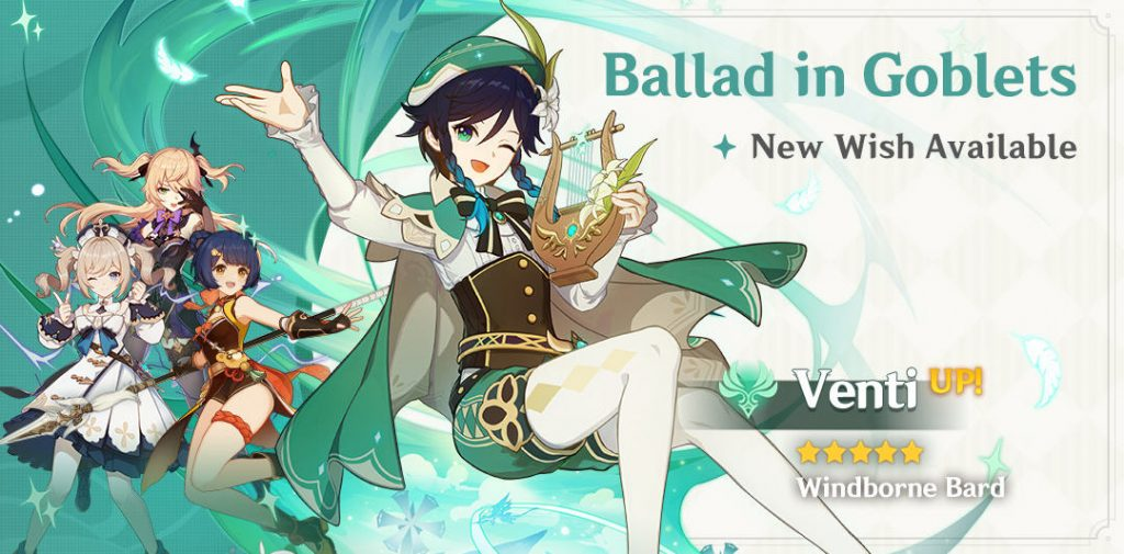 venti-character-banner